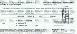 scan-accreditation
