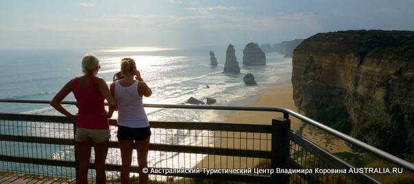 Великая Океанская Дорога - Двенадцать Апостолов