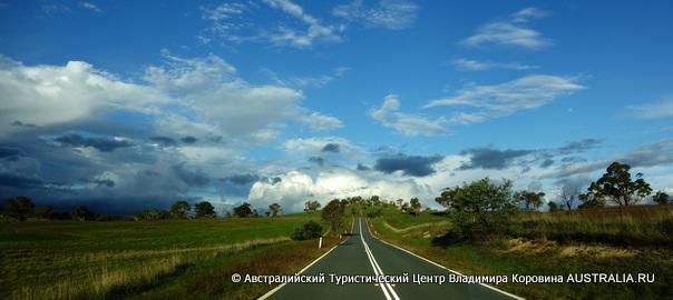 По дороге в Канберру