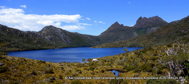 Тасмания - Крэдл Маунтин