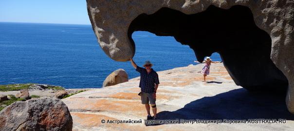 Остров Кенгуру - Замечательные скалы